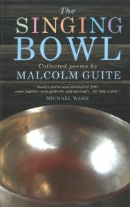 Guite Singing Bowl