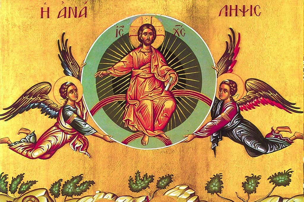 Orthodox Icon of the Ascension of Christ
